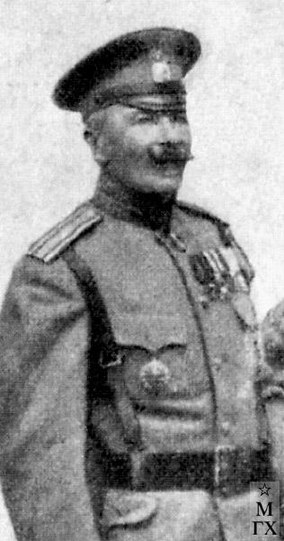 Н. С. Самокиш. 1915.