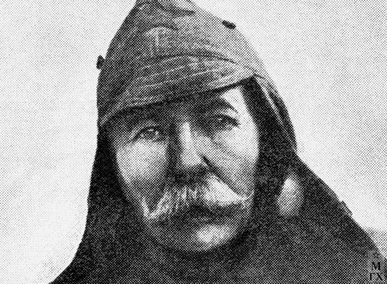 Николай Семенович Самокиш. 1921 г.