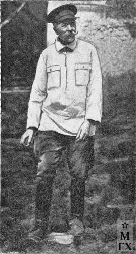Н. С. Самокиш. 1923 г.