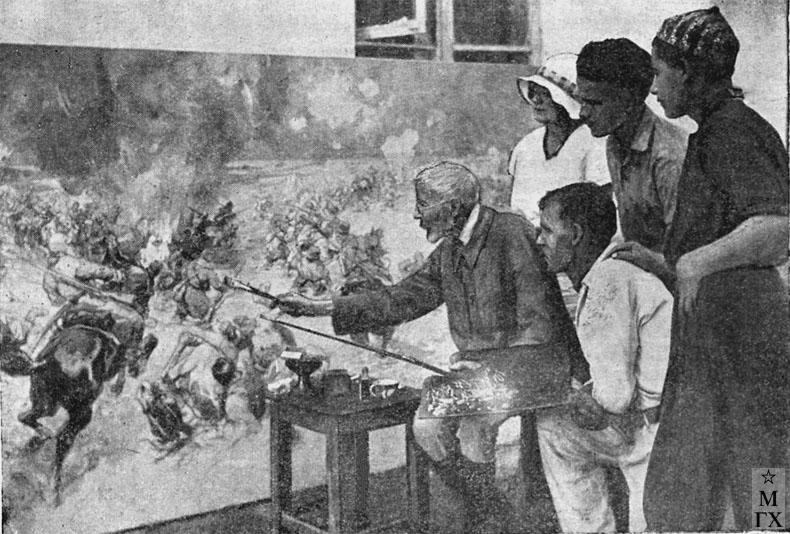 Н.С. Самокиш объясняет ученикам движение фигур на картине. 1935 г.