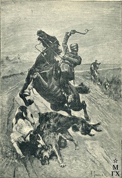 Н. С. Самокиш. Охота на волка. 1892.