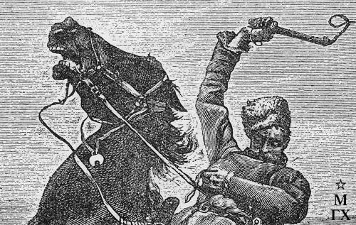 Н. С. Самокиш. Охота на волка (фрагмент). 1892.