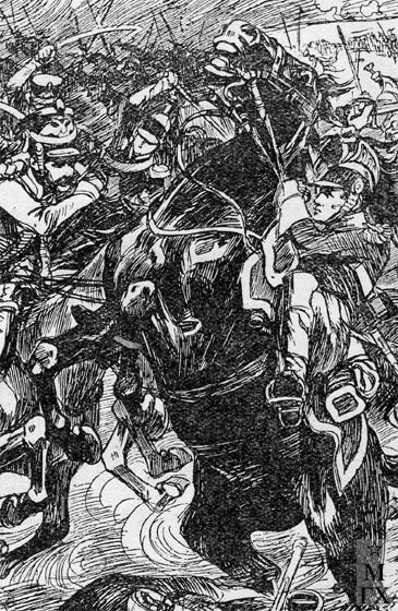 Н. С. Самокиш. Война 1812 г. Бой русской кавалерии с французскими войсками (фрагмент). 1912.