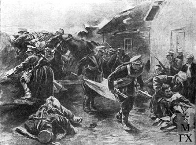 Н. С. Самокиш. Русско-японская война. Бой у железнодорожной станции. 1904.