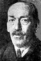 Савинов Александр Иванович