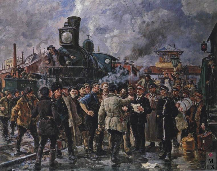 Г.К. Савицкий. Картина : Всеобщая железнодорожная стачка. 1905 год. 1930. Х.М.