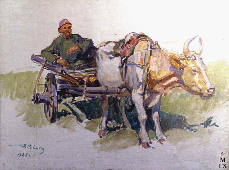 Г.К. Савицкий. Картина : Крестьянин на телеге. 1928. Х.М. Угличский худ. музей