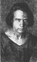 Щетинина Мария Алексеевна
