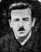 Сергеев Владимир Александрович