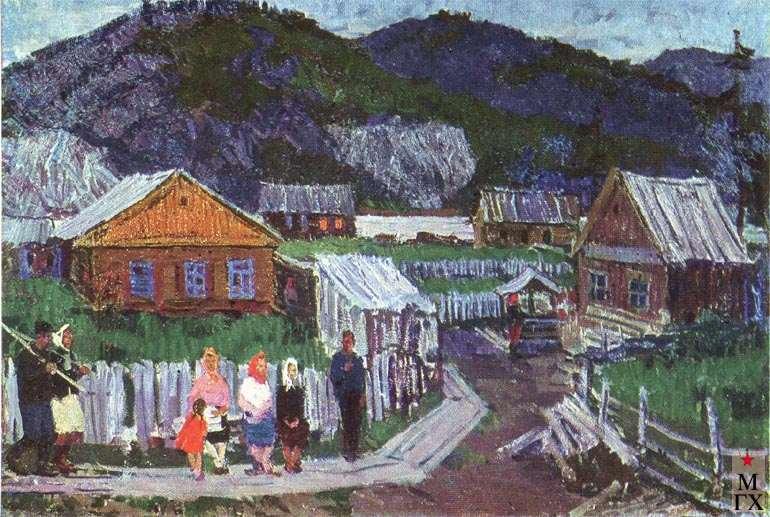 Вечер в сибирской деревне. 1966 г.