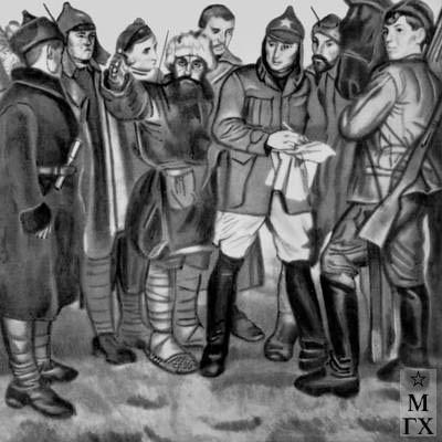 П.М. Шухмин. картина : Проводник. 1923. Центральный музей Вооруженных Сил