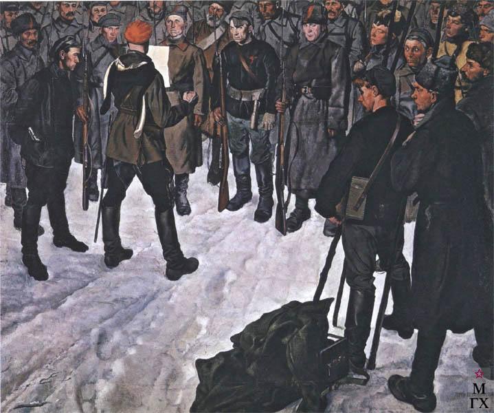 П.М. Шухмин. картина : Приказ о наступлении. 1928. Х.М. Центральный музей Вооруженных Сил