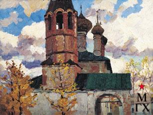В. Ф. Стожаров. Ярославль. Никола Рубленый. ( 1695 ). 1970. К.М.