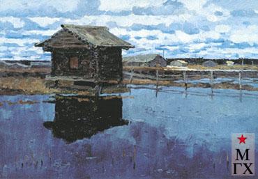 В. Ф. Стожаров. Весна в Муфтюге. 1966. К.М.