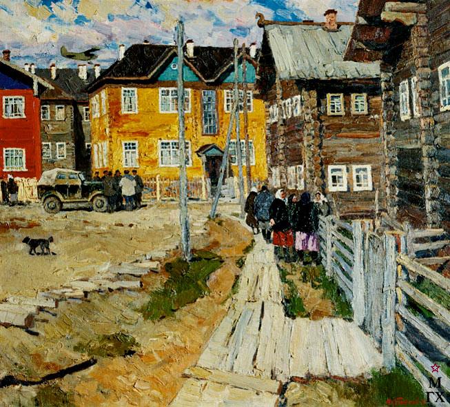 В. Ф. Стожаров. Новый Север. 1962. Х.М.