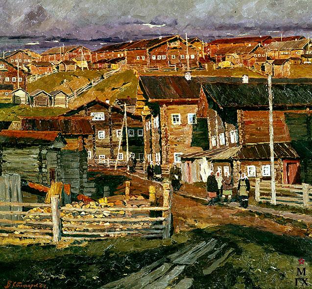 В. Ф. Стожаров. Село Шотова Гора. 1964. Х.М.