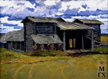 В. Ф. Стожаров. Мосолово. Рига. 1971. К.М.