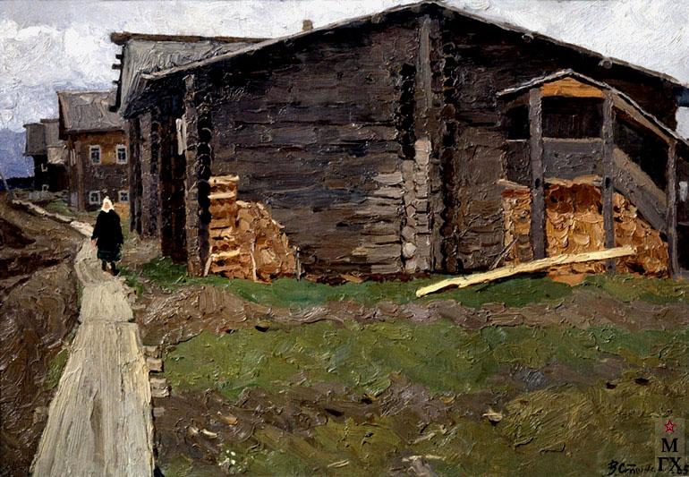 В. Ф. Стожаров. Село Важгорт. 1965. К.М. Одесский художественный музей.