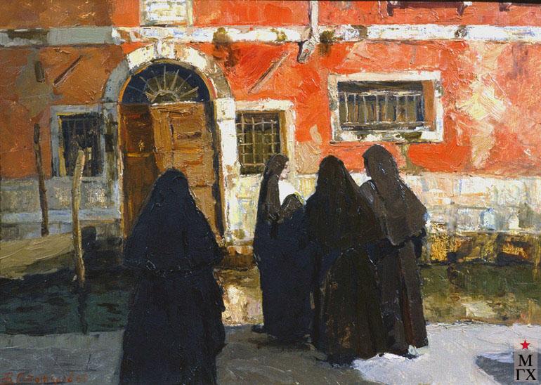 В. Ф. Стожаров. Венеция. Монахини. 1959. К.М.