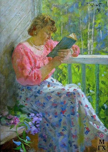 П.Ф. Судаков. Портрет жены. 1991. К.М. 69,5х49,5