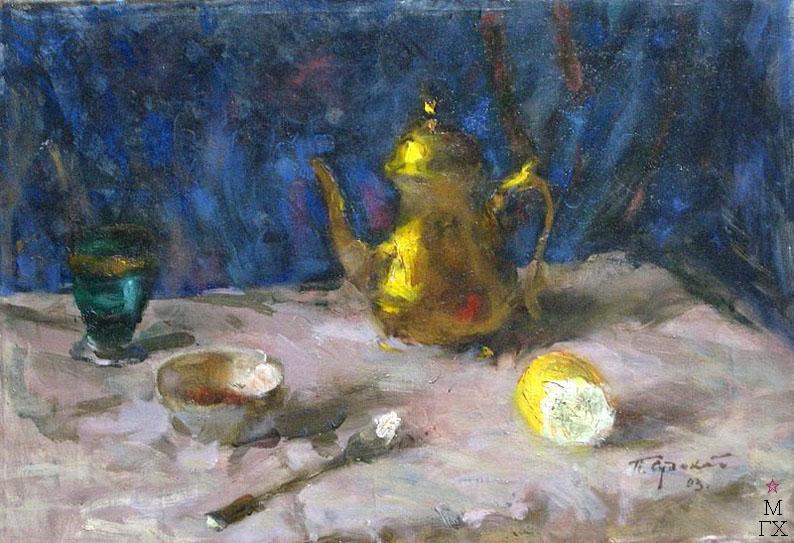 П.Ф. Судаков. Натюрморт с золотым кофейником. 38х54. х.,м. 2003