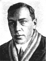 Цветков Борис Иванович