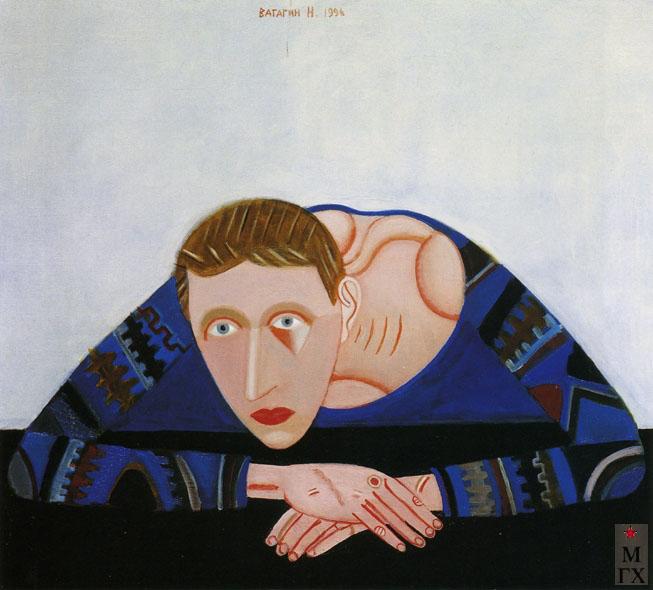 Н.Е. Ватагин. Автопортрет. 1996. Х.М. 70х90.