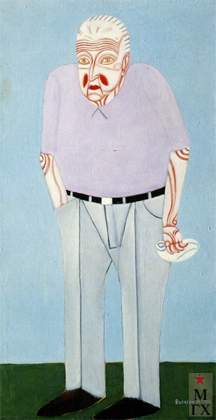 Н.Е. Ватагин. Макс Авадьевич Бирштейн в Тарусе. 1996. Х.М. 95х45.