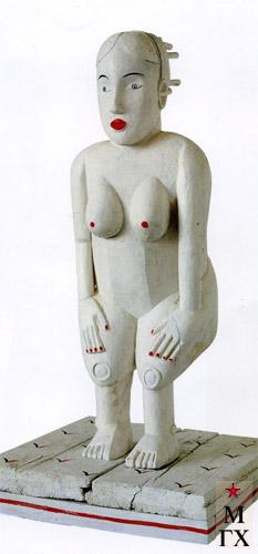 Н.Е. Ватагин. Белая обнаженная. 1994. Дерево, тон. 89 см.