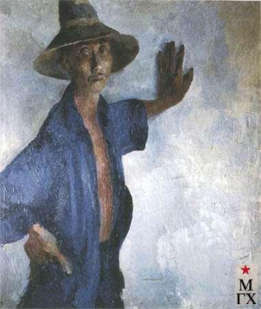 Вепринцева С. Г. Кули из Ханькоу. 1925-1926. Х.М.  93х81. ГТГ