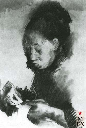 Вепринцева С. Г. Женский портрет. 1925-1927. Б.Кар. 42х21.