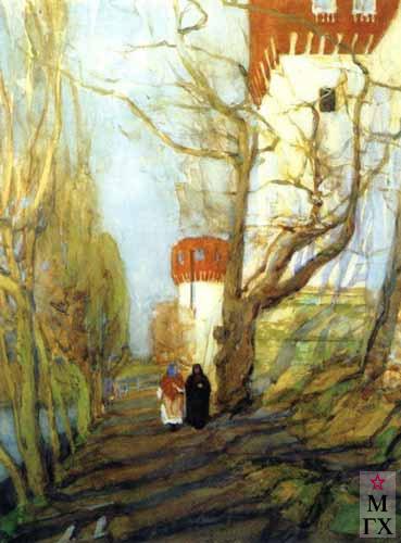 К. Ф. Юон, У Новодевичьего монастыря весной. 1900. Акварель
