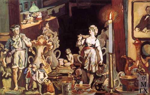 К. Ф. Юон, Интимный мир. 1910. Холст, масло.