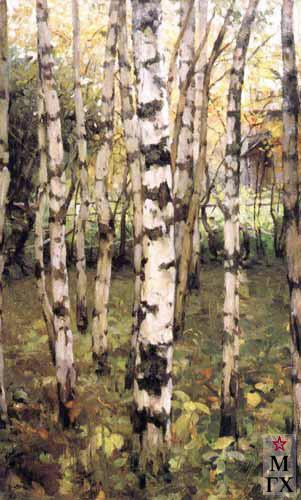 К. Ф. Юон, Березы Петровское. 1899. X.М.