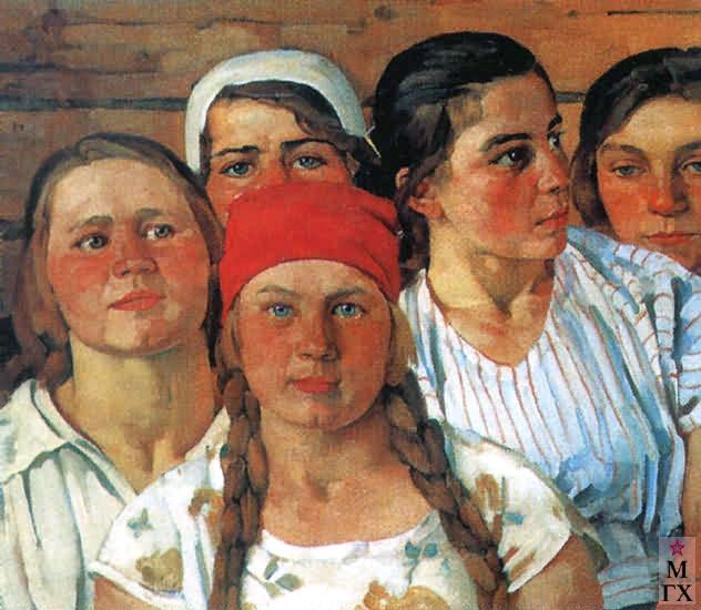 К. Ф. Юон, Комсомолки. Подмосковный молодняк. 1926. Х.М.