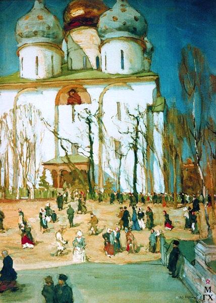 К. Ф. Юон, Праздничный день. 1903. Картон, темпера. 95.5x70.  Государственный Русский музей